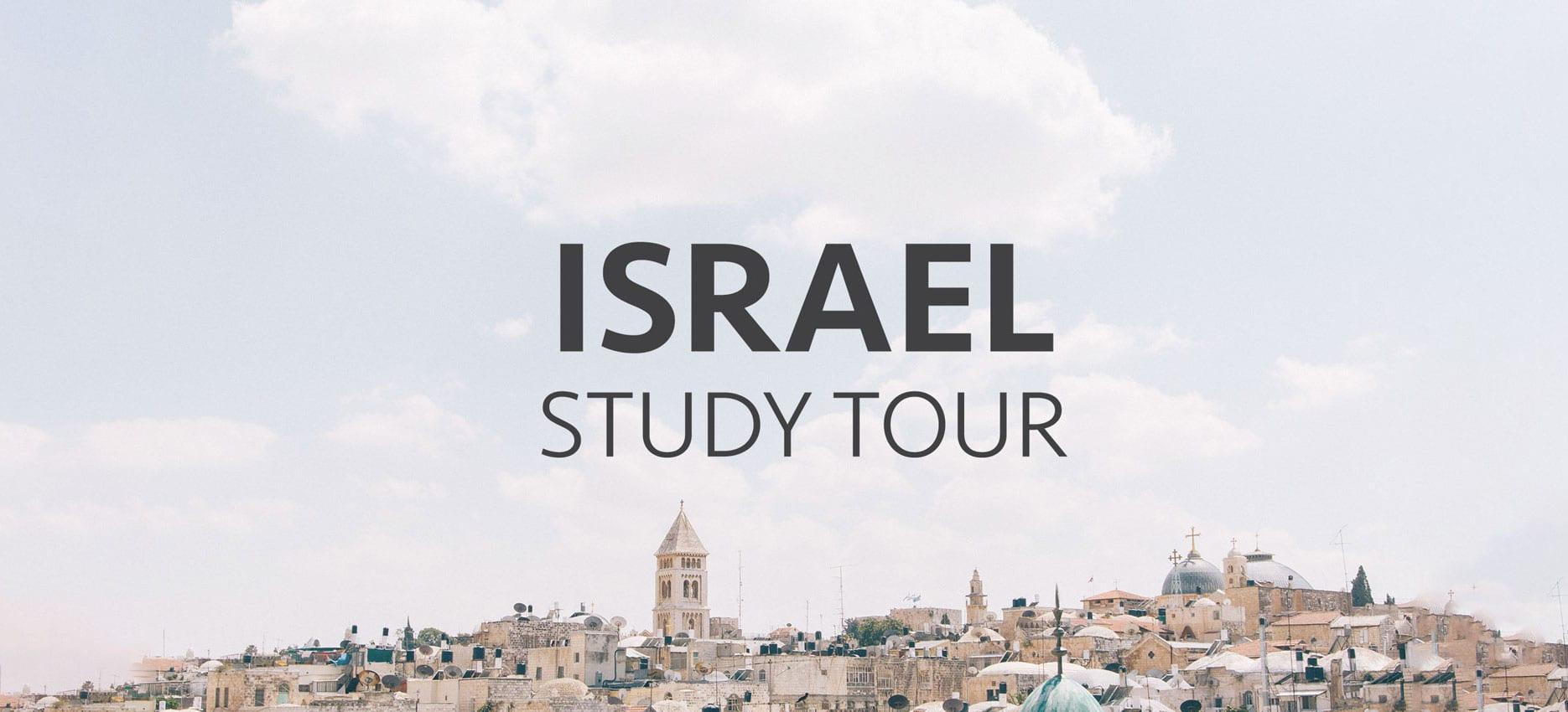 Israel-2018-web-hero-3